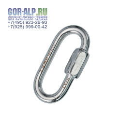 Oval 10 mm Stainless Steel Quick Link