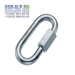 Oval 10 mm Zinc Plated Steel Quick Links