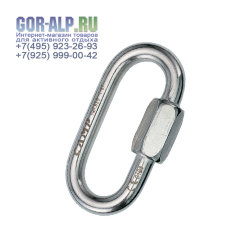 Oval 8 mm Stainless Steel Quick Link