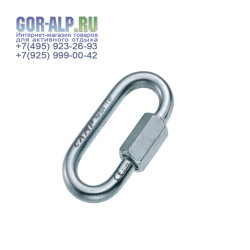 Oval 8 mm Zinc Plated Steel Quick Link