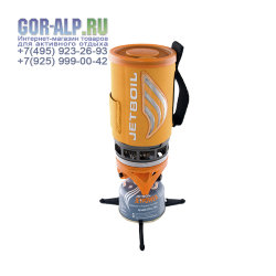 Горелка Jetboil Flash With Coffee Press